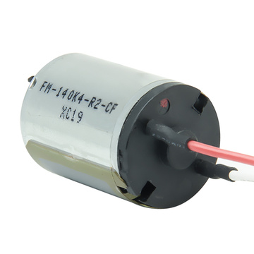 Brush Type DC Motor | Fan Motor Brushes | Motor Carbon Brush Price