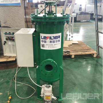 Automatic self cleaning filter for irrigation