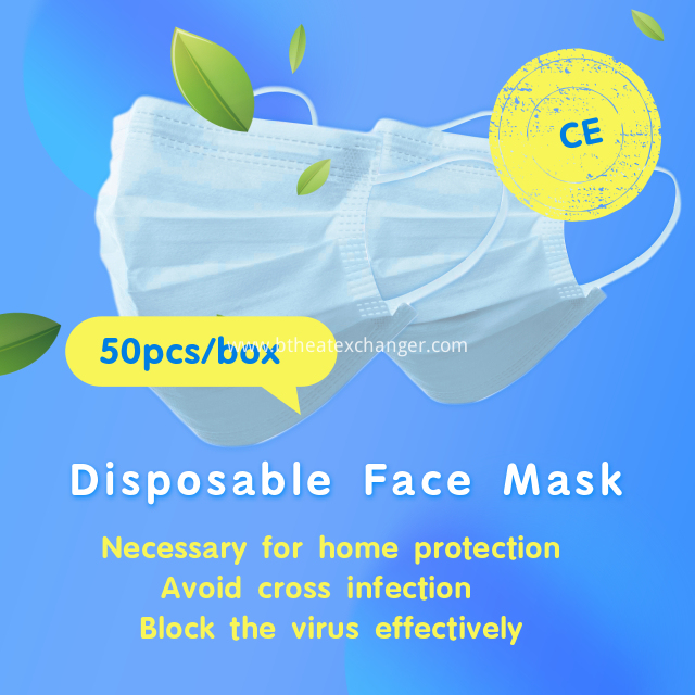 disposable face mask (1)