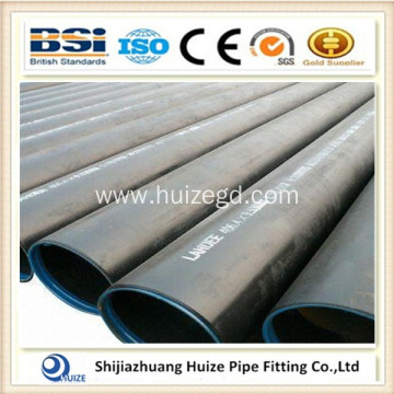 good quality low price mild/carbon steel seamless pipe