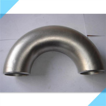 ERW/HRW seamless carbon steel elbow