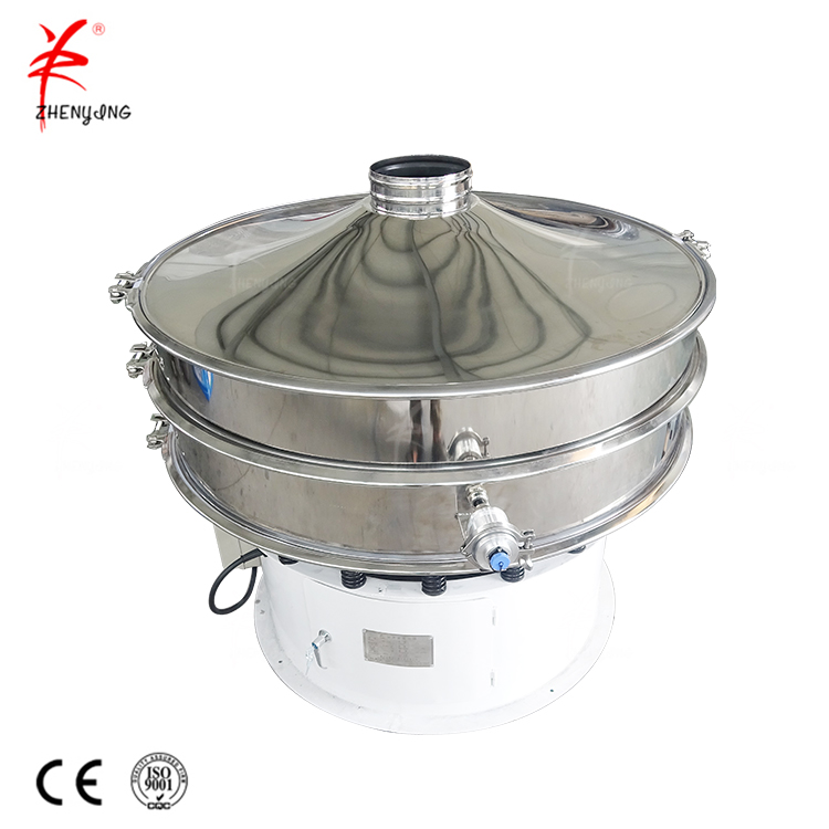 Coconut milk powder vibrating screen sieve sifter classifier machine