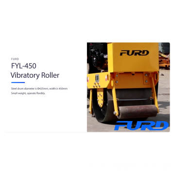 Baby Self-Propelled Vibratory Hand Road Roller Baby Self-Propelled Vibratory Hand Road Roller FYL-450