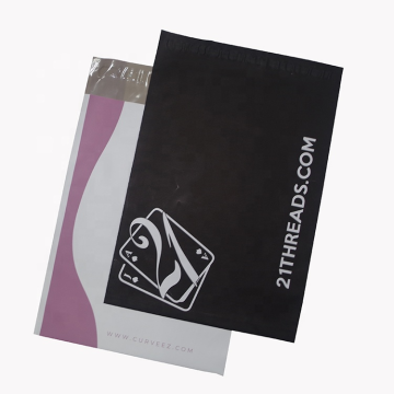 Biodegradable Mailing Bags 100% Recyclable Poly Mailer