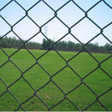 rhombus diamond-shaped chain link mesh fence
