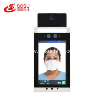 Facial temperature detector Infrared Human Body Temperature