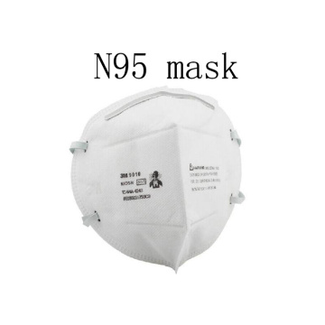 Protective mask disposable non-woven non-medical