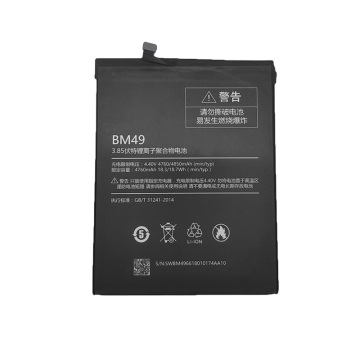 Xiaomi Max cell phone battery Bm49
