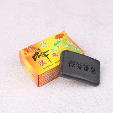 Handmade Bamboo Charcoal Soap Treatment Skin Care Natural Skin Whitening Soap Blackhead Remover Acne Treatment Oil Control