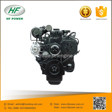 cummins diesel engine for genset