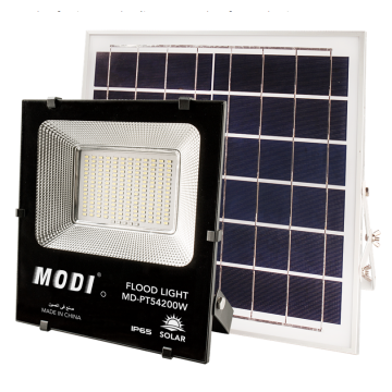 200W rectangular solar flood light