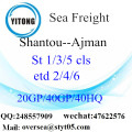 Shantou Port Sea Freight Shipping To Ajman