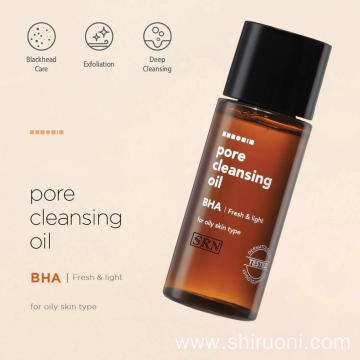Makeup Face Cleansing Oil