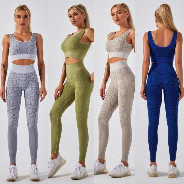 Yoga Leggings Sport Suit For Women Workout