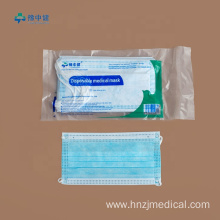 Disposable Medical Ear-loop Mask