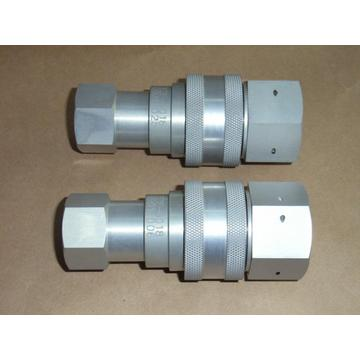 quick coupling for water line