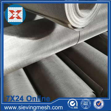 Stainless Steel 304 Twill Weave Mesh