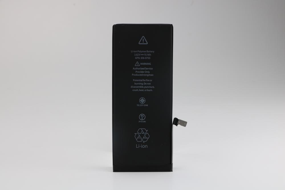 Brandnew iPhone 6 Plus Replacement Lithium-ion Battery