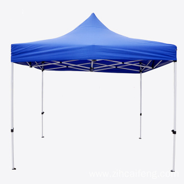 Customized chinese style 2x2 pop up gazebo