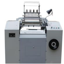 ZX460 book threading Sewing machine