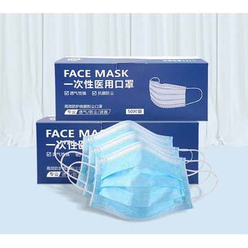 Disposable Anti Coronavirus Medical Surgical Face Mask