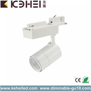 4000K Non-dimmable LED Track Lights 18W White