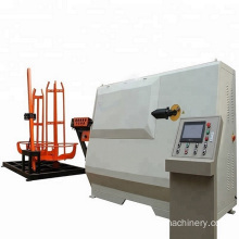 CNC Stirrup Bending Cutting Machine