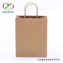 Luxury design Europe standard kraft paper bag