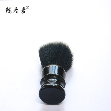 Wholesale Low MOQ Men Synthetic Shaving Brush