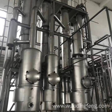 Skilled technology thin film evaporator falling film luwa