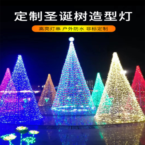 ​Outdoor Christmas Tree Modeling Lights