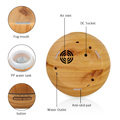 Wood Grain Amazon Aromatherapy Diffuser For Essential Oils