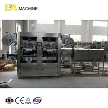 Square Bottle Shrink Wrap Around Labeling Machine