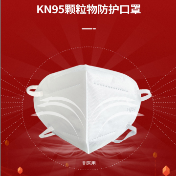 KN95 Disposable Mask Safety Masks Dust Face Mask