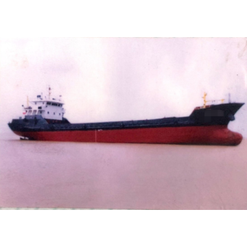 976 DWT Bulk carrier ship build in 2006