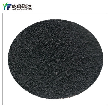 Granular  activated carbon for watertreatment