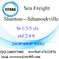 Shantou Port Sea Freight Shipping To Sihanoukville