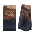 Kraft Paper Coffee Bags With Valve