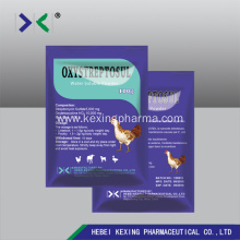 Cattle Oxytetracycline Hcl Powder