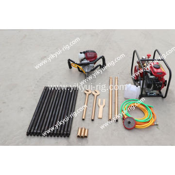 20m Lightweight Shallow Sampling Core Backpack Drill Machine