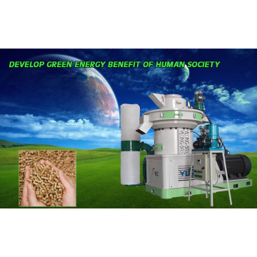 wood pellets mill