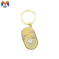 Custom Cute Dog Footprints Enamel Keychain