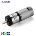 24v 36mm planetary gear motor
