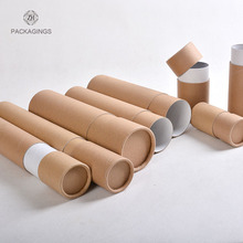 cardboard kraft paper tubes for posters