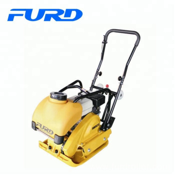 Factory supplier work steadily vibrating plate compactor (FPB-20)