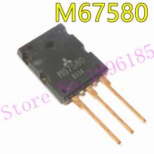 1pcs/lot M67580 Car circuit dedicated composite pipe M67580 Car Transistor IC Chips TO3P