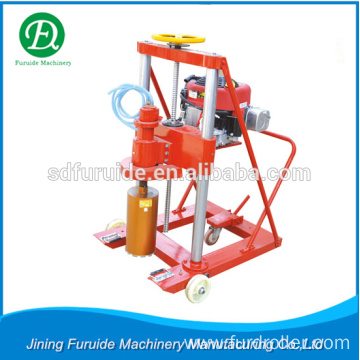 FZK-20 gasoline core drilling machine for horizontal drilling use