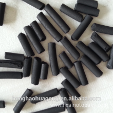 Coal Based Columnar Activated Carbon Pellets
