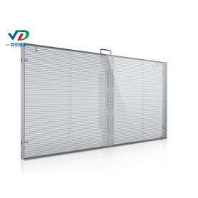 PH5.2-7.8Transparent screen with side lighting 1000X500mm