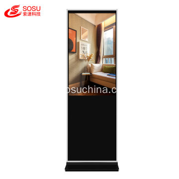 Harga grosir display iklan dinding signage digital display